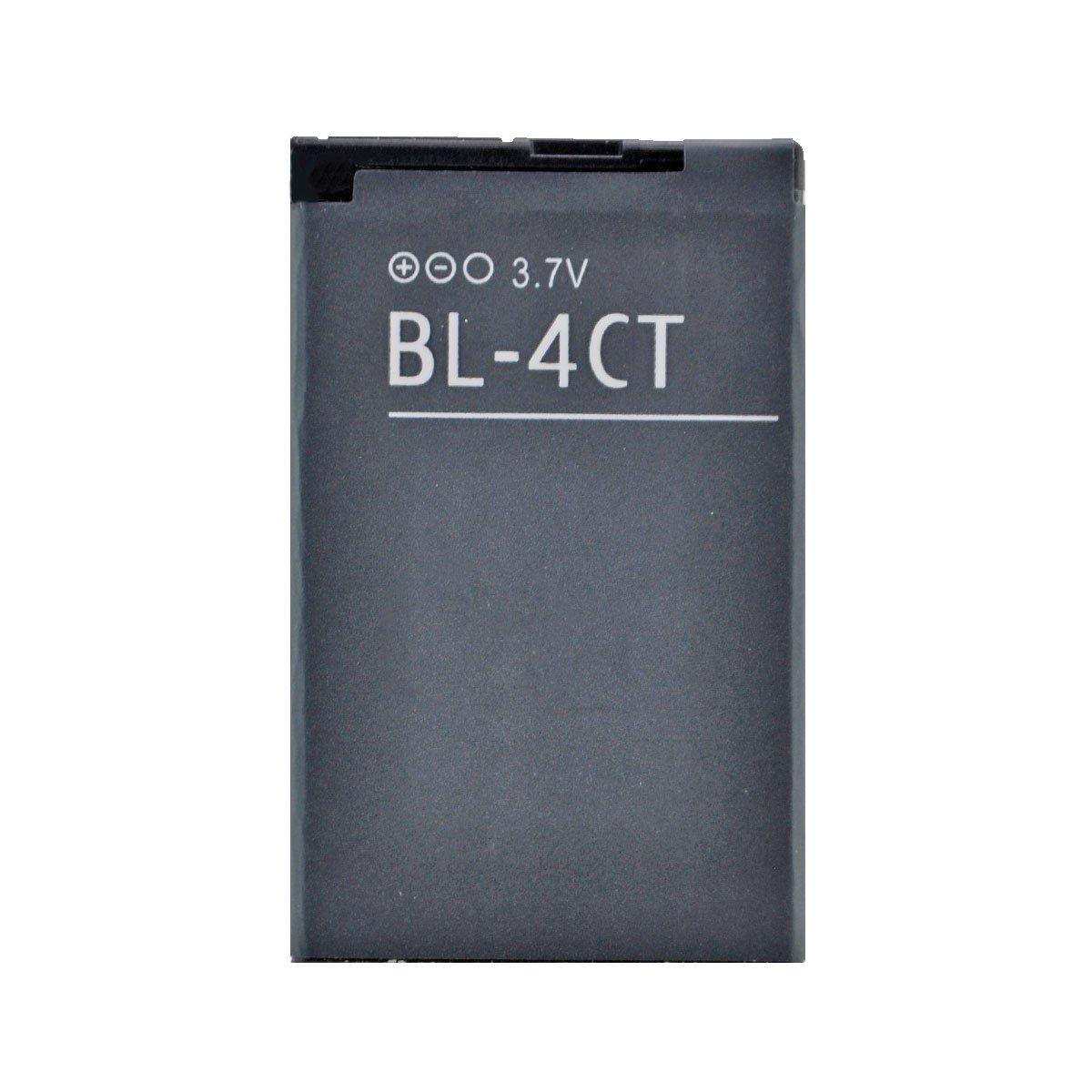 Аккумуляторная батарея для Nokia 5310 BL-4CT