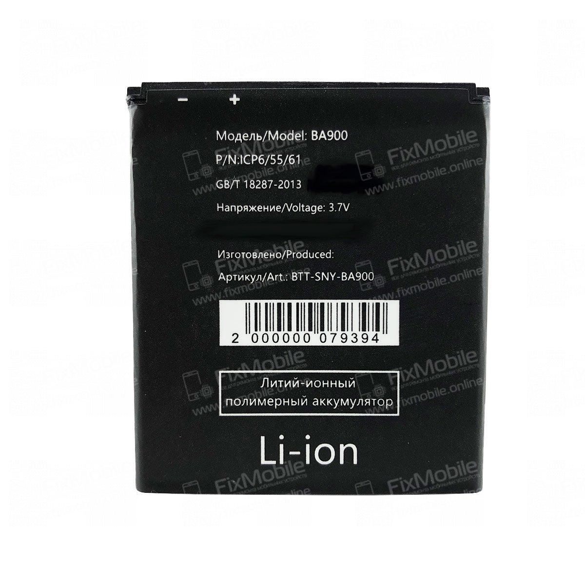 Аккумуляторная батарея для Sony Xperia J (ST26i) BA900
