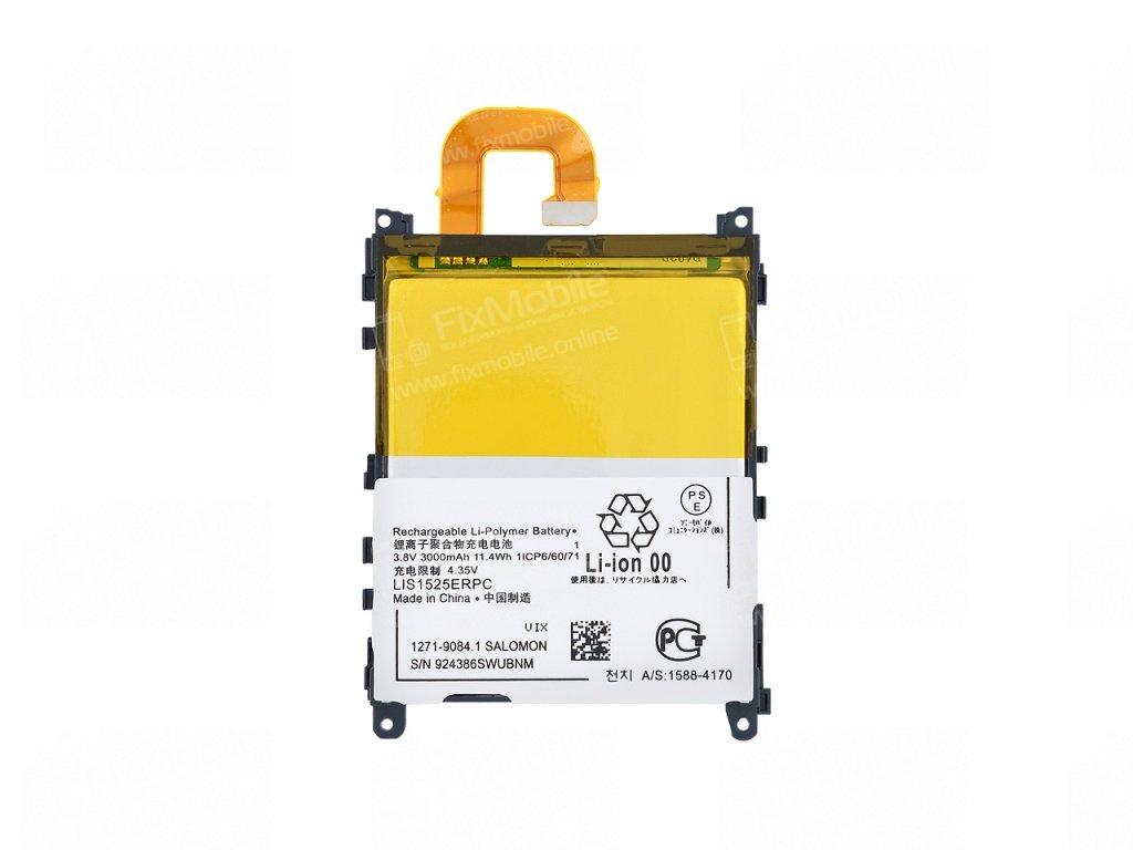Аккумуляторная батарея для Sony Xperia Z1 (C6903) LIS1525ERPC