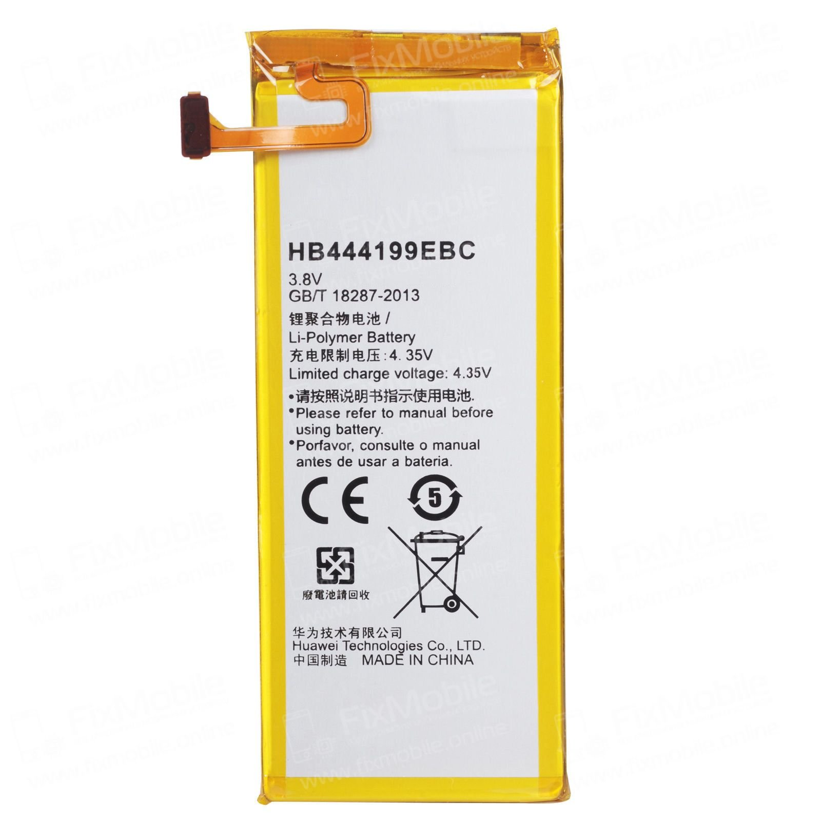 Аккумуляторная батарея для Huawei Honor 4C HB444199EBC+